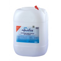 Жидкий хлор для бассейна 30л (Каустик)